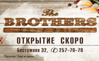 The Brothers Grill&Bar