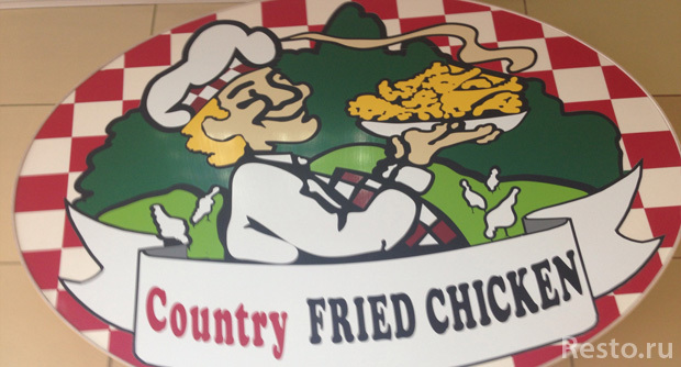Fast food Country Fried Chicken